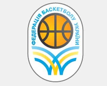 Федерація баскатболу України