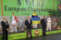 108. Montichiari, Italy, 11 - 16.10.2016, 8th WUKF European Championships, karate