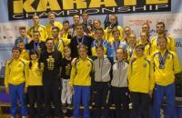 109. Liege, Belgium, 04 - 06.11.2016, European Wado Kai Karate Championship 2016, karate